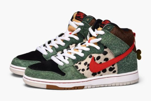 new arrival 97ba8 0698b Nike SB Dunk High Top pro QS