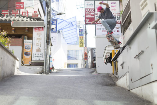Aaron Herrington ( @aaron_herrrington ) backside 50-50 shot by @pepkim in Seoul, South Korea. Watch Aaron and the team in SEOUL, PAST & NEO, video online now.